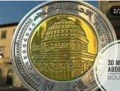 """بشعار """"القدس لنا"""".. عملة معدنية جزائرية جديدة بصورة قبة الصخرة"""
