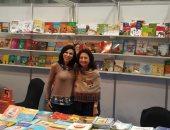 دار مصرية مرشحة كأفضل ناشر لكتب الأطفال بمعرض بوبونيا.. تعرف عليها