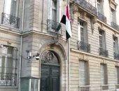 """المركز الثقافى المصرى بباريس ينظم معرض نوبى بعنوان """"أهداف وألوان"""" 17 أبريل"""