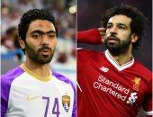 حسين الشحات ينتظر محمد صلاح فى كأس العالم للأندية