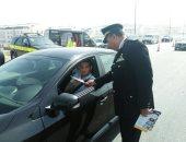 البيئة تنفذ برنامج توعية لقائدى المركبات والمواطنين بأهمية ضبط السيارات