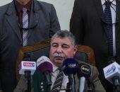"""غدا.. مرافعة دفاع بديع و738 متهما بـ""""فض اعتصام رابعة"""""""