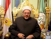 مفتي الجمهورية: علماء المذاهب الفقهية اعتبروا انتسابهم للمذاهب فخرًا وسعادة