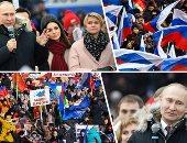 مسيرة حاشدة فى موسكو لدعم بوتين فى الانتخابات الرئاسية