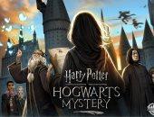 فيديو.. نيانتيك تطلق لعبة Harry Potter: Hogwarts Myster هذا الربيع