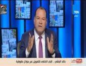 فيديو.. نشأت الديهى: شادى الغزالى ممول من الخارج ولازم قصر العينى يتطهر منه