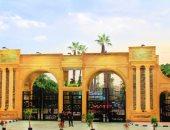 جامعة المنصورة تنظم مهرجان الشعوب الرابع للطلاب الوافدين