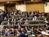 ننشر نص قانون مرتبات رئيس مجلس النواب والوزراء بعد إقراره من البرلمان