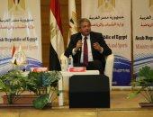 وزير الرياضة يلتقى طلاب الجامعات بمركز التعليم المدنى بالجزيرة غدا