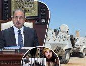 سقوط «خلية عائلية» تتبع داعش خططت لتنفيذ عمليات إرهابية فى دمياط