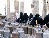 وفد يمنى يستعرض مع مسئولين بالبنك الدولى الوضع الإنسانى والاحتياجات