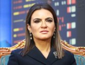 """وزيرة الاستثمار والتعاون الدولى تفتتح مؤتمر """"بورتفوليو ايجبيت"""" غدا"""