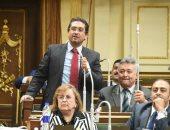 النائب كريم سالم يتقدم بطلب إحاطة حول زيادة مصروفات المدارس الخاصة