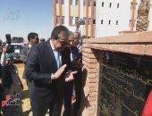 صور.. وزير التعليم العالى يفتتح الفرع الجديد لجامعة أسوان على مساحة 100 فدان