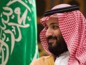 محمد بن سلمان نسعى لبيع حصة فى أرامكو بقيمة 100 مليار دولار