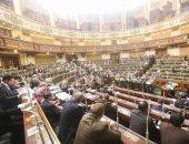 تعرف على قائمة القوانين الصادرة من البرلمان خلال دور الانعقاد الثالث