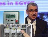 الكهرباء: القضاء على مشاكل الفواتير وتحسين الخدمة أولوية شركات التوزيع