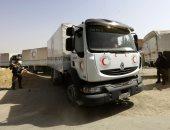الصليب الأحمر يعلن دخول قافلة المساعدات إلى الغوطة الشرقية
