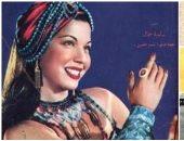 فى ذكرى ميلاد الفراشة.. كم مرة تصدرت سامية جمال أغلفة المجلات