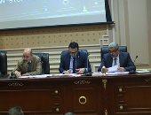 """بدء اجتماع """"اتصالات البرلمان"""" لمناقشه قانون مكافحة جرائم تقنية المعلومات (صور)"""