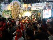"""مؤتمر """"معاك من أجل مصر"""" بالإسكندرية يطالب المواطنين بالنزول يوم الانتخابات"""