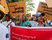 صور.. احتجاجات فى ميانمار ضد تعديل القانون المختص بالتظاهر
