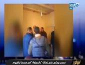"""مدرس يعتدى على زملاءه بـ""""مطواة"""" داخل مدرسة ثانوى بالفيوم.. فيديو"""