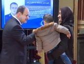 فيديو.. وزير الداخلية يكرم أسر شهداء الشرطة