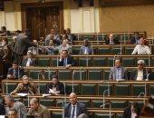 ننشر تقرير المفوضين بعدم قبول دعوى إلزام جميع أعضاء مجلس النواب بالتفرغ