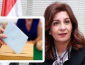 وزارة الهجرة تستجيب لاستفسارات المصريين بالخارج وتخصص وسائل للتواصل