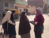صور.. نشاط مكثف لقومى المرأة بالشرقية بعد حصولهم على المركز الأول فى الحملات
