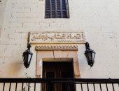 اتحاد كتاب مصر يدين حادث المنيا: تكرار غبى لسيناريو استهداف الدولة