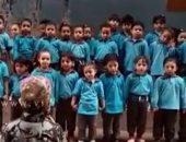 """فيديو.. أطفال حضانة فى شبرا الخيمة يرددون نشيد الصاعقة """"قالوا إيه"""""""