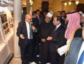 الرئاسة: ولى عهد السعودية زار الأزهر وأعرب عن شكره لحفاوة الاستقبال (صور)