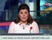 """أمانى الخياط """"ON live"""": الانتخابات القادمة تفويض جديد للحرب على الدول الراعية للإرهاب"""