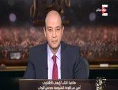 النائب إيهاب الطماوى لـ ON E: تغليظ عقوبة حيازة المتفجرات يحقق الأمن العام