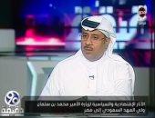 الأعمال المصرى السعودى: 10 مليارات دولار استثمارات سعودية جديدة بمصر