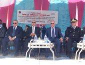 صور.. مديرية أمن السويس تحتفل باليوم العالمى للحماية المدنية
