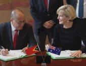 صور.. أستراليا وتيمور الشرقية تنهيان خلافا حدوديا بينهما