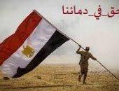 """""""الوطنية للحقوق والحريات"""" تنظم مؤتمر لدعم الجيش والشرطة بالأقصر الأحد المقبل"""