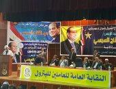 صور.. العاملون بقطاع البترول يؤيدون الرئيس السيسي خلال مؤتمرهم بأسوان
