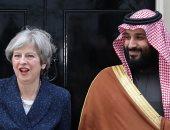 ولى العهد السعودى يبحث مع رئيسة وزراء بريطانيا مستجدات الأوضاع فى المنطقة