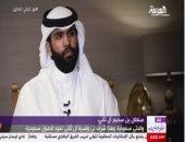 """سلطان بن سحيم: قطر """"محتلة"""" وسأقوم بدورى التاريخى لتحريرها من تنظيم الحمدين"""