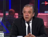 فيديو.. شريف الجبلى: مصر لم تستفد بشكل كامل من منظمة الكوميسا حتى الآن