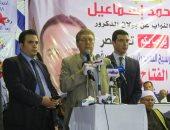 سعد الجمال فى يوم الشهيد: رجال الجيش والشرطة يقدمون أنفسهم بنفس راضية
