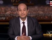 عمرو أديب بـON E: لا توجد ثروة بلا حماية وقوى تدعمها وتقف إلى جوارها (فيديو)