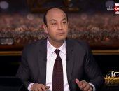 """عمرو أديب: """"اكذب حتى النهاية"""" مبدأ لدى الإخوان.. والمصريين كشفوهم (فيديو)"""