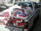 تموين بورسعيد يضبط طن أرز غير مدون عليه السعر