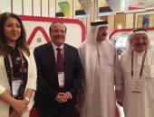 جامعة طنطا تشارك فى مؤتمر QS بالبحرين ضمن 70 جامعة إقليمية وآسيوية وإفريقية