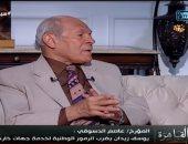 عاصم الدسوقى: الإنجليز ساعدوا الإخوان وأمدوهم بالأموال فترة الاحتلال لاتقاء شرهم